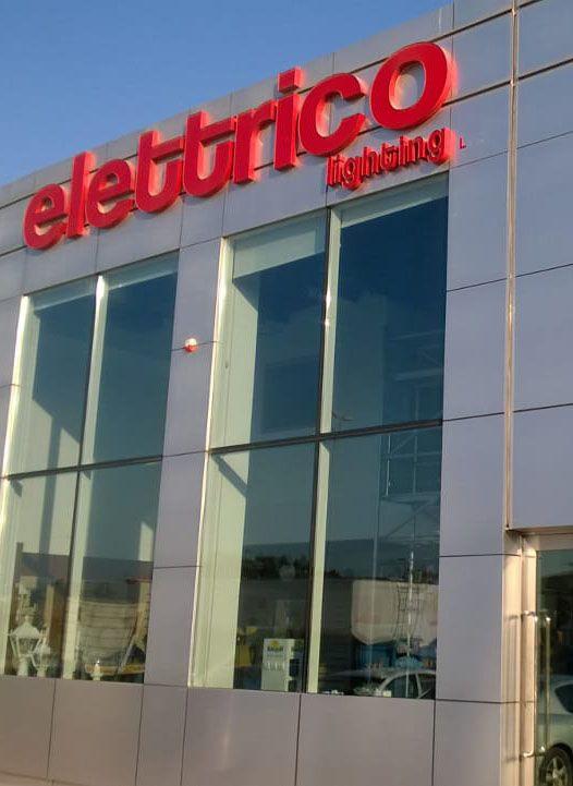 Elettrico Showroom